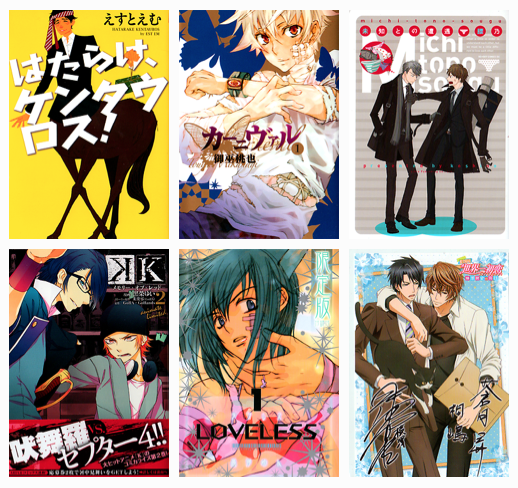 shoptember-manga